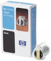 EMSTAR Farb- und Korrekturbänder für Kassen und Tischrechner schwarz, Canon BP, 51604A (HP TP für Canon BP Serie)