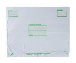 Versandtasche EasyGo - 595 x 430 mm, 10 Stück, Polyethylen