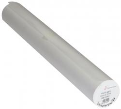 Transparente Skizzierpapierrolle 0,64 x 20m 40/45 g/qm