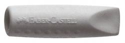 Polybeutel Radierer GRIP 2001 Eraser Cap, grau