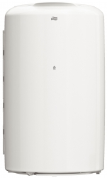 Elevation Abfallbehälter 50 Liter - weiß