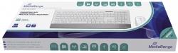 Funk-Tastatur- und Maus-Set HIGHLINE, QWERTZ, weiß/silber
