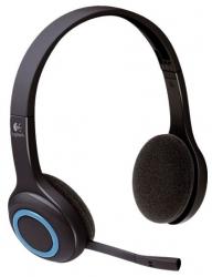 Bluetooth Headset H600, USB, Wireless