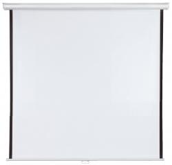 X-tra!Line® Rolloleinwand - 200 x 200 cm, manuell