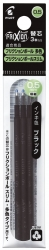 Tintenrollermine FriXion 4 - schwarz, 3 Stück im Etui